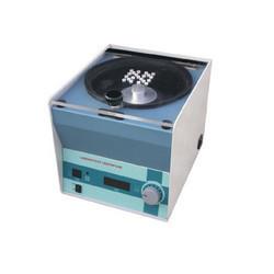 Centrifuge Machine Centrifuge Machine Suppliers