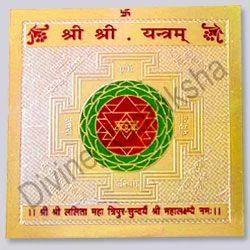 Shri Yantra - View Specifications & Details of Shree Yantra