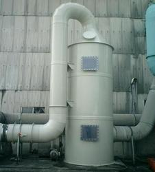 FRP Scrubber System