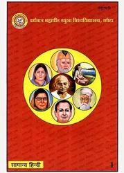 Educational Books Printing-Hindi