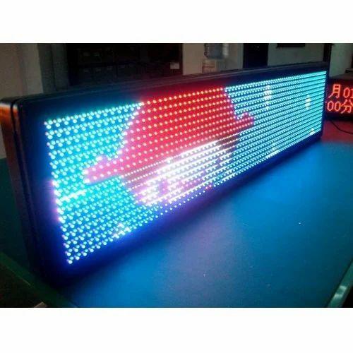 멀티 컬러 LED 모듈, 발광 다이오드 모듈, Sector-80, Gautam Budh Nagar, Pushp India Limited |  아이디 : 3483809833