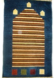 Ryan Chenille Prayer Rug