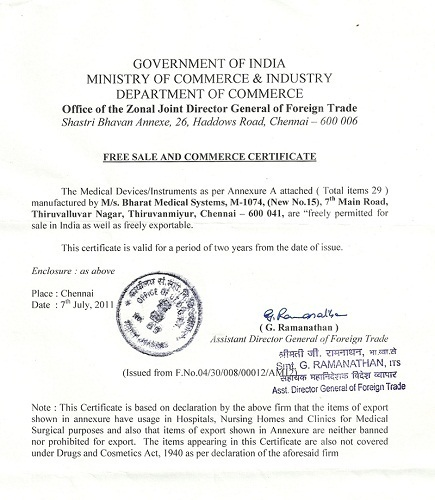 Bharat Medical Systems - Manufacturer from Thiruvanmiyur, Chennai