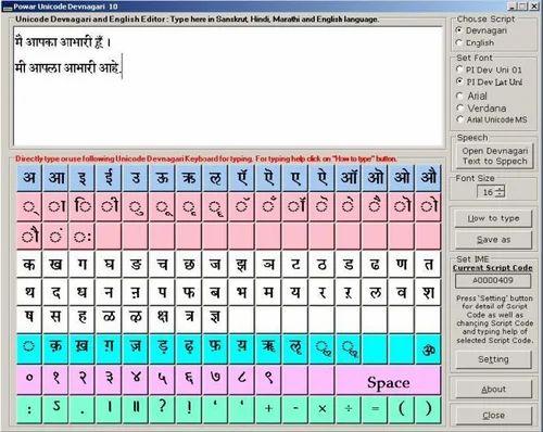 Powar Unicode Devnagari 10 - View Specifications & Details
