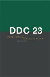 DDC - 23  Dewey Decimal Classification