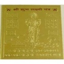 Shubh Laxmi (3 Inch Gold Plated)