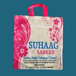 6678b1a96a Non - Woven Carry Bag