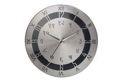 Designer Steel Wall Clock