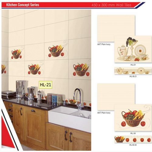 Kitchen Concept Fruit Basket 450x300mm Icon Export Morbi Id