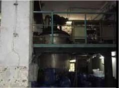 L  N  Chemical Industries - Manufacturer from Sanpada, Navi Mumbai