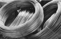Bare Aluminium & Alloy Wires