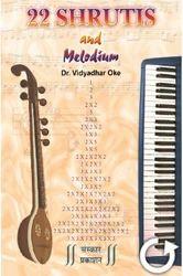 22 Shrutis and Melodium Book  (English - Marathi - Hindi)