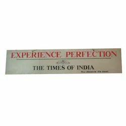 Sunpack-Times Of India