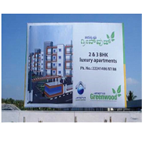 Outdoor Advertising Services Hoarding Advertisement