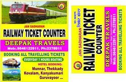 Train Railway Tickets Booking