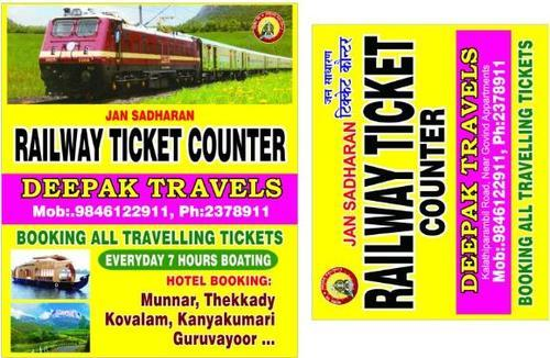 Train Railway Tickets Booking, - Deepak Travels, Ernakulam