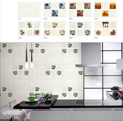 Kitchen Tiles Images ceramic kitchen tiles at rs 750 /piece | kitchen tiles | id