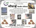 Gaurai Building Material