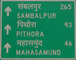 Highway Traffic Signs-Informatory Signs