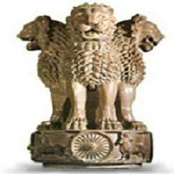 National Emblem National Emblem Statue Manufacturer From