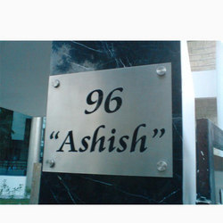 SS Water Jet Cut Sign - 004