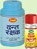 Dant Rakshak (Dental Care)