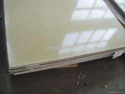 Fibre Glass Epoxy Sheets