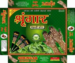 Green Henna Cone, For Personal And Professional, 12 Piece