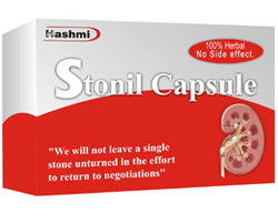 A Natural Remedy For Kidney Stones Stonil Capsule À¤†à¤¯ À¤° À¤µ À¤¦ À¤• À¤¦à¤µ Hashmi Herbal Amroha Id 3975282688