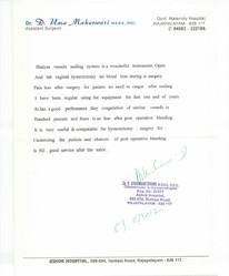 Dr. D. Uma Maheshwari