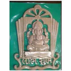Ganeshji Handicraft