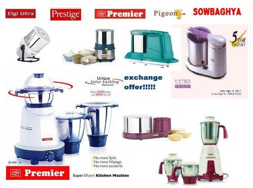 Mixir Grinder And Home Appliances Rajan Radio Corporation