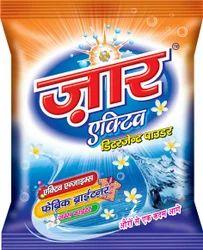 Detergent Powder In Alwar डिटर्जेंट पाउडर अलवर