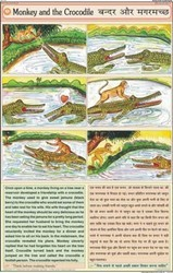 Crocodile & The Monkey For  Moral Story Chart