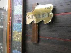 Brass Door Name Plate