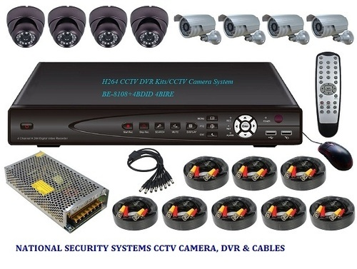 a7687c7e0 CCTV DVR - View Specifications   Details of Cctv Digital Video ...