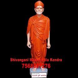 Marble Swami Moorti