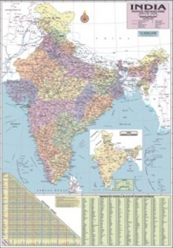 Full Colour Laminated Paper India Political Map Size 70x100cm Rs