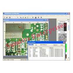Simple Image Analysis System