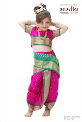 Readymade Nauwari Sari