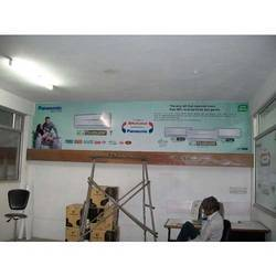 Inshop Branding Banners