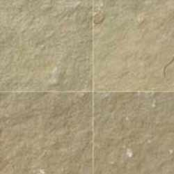 Shabad Yellow Limestone At Best Price In India