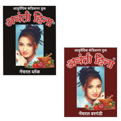Henna Hair Color Wholesaler Amp Wholesale Dealers In India