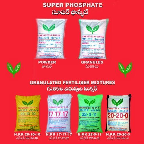 Chemical Fertilisers - View Specifications & Details of