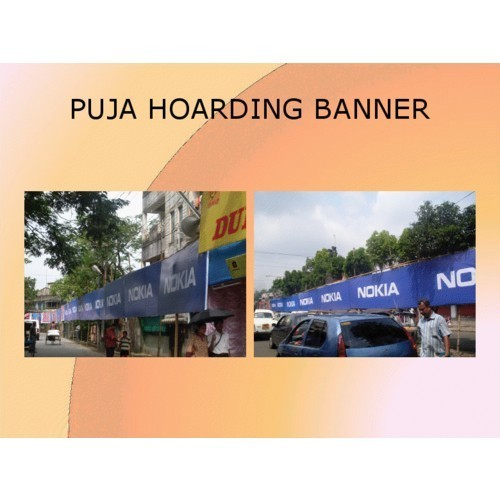 Puja Banners Adhesive Banners
