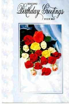 Greeting cards type 19 greeting invitation cards wilson greeting cards type 19 m4hsunfo