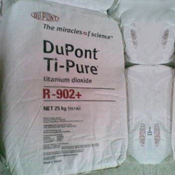 Titanium Dioxide Rutile & Carbon Products - Rutile Titanium