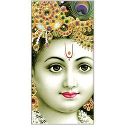 Krishna Pictures