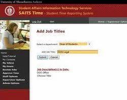 Corporate Job Advertisement