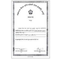 Certificate for Rajasthan Chamber of Commerce